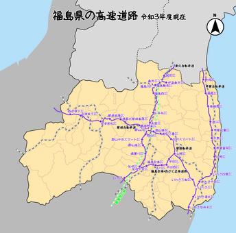 福島縣福島高速公路
