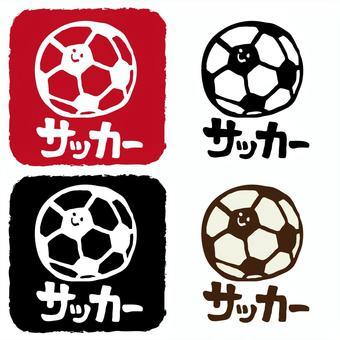 足球足球比賽