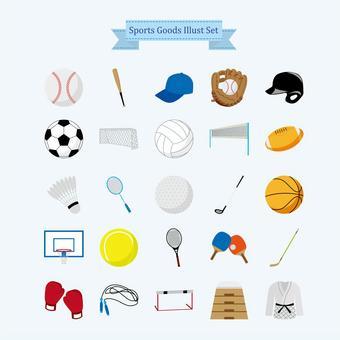 體育用品插圖