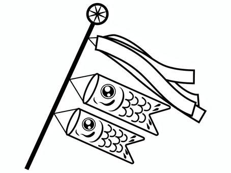 鯉魚旗(黑色和白色)