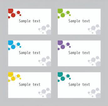 Circle shape design business card card template