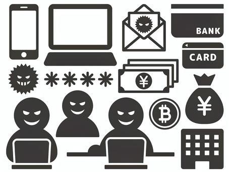 ネット・金融犯罪のアイコンセット