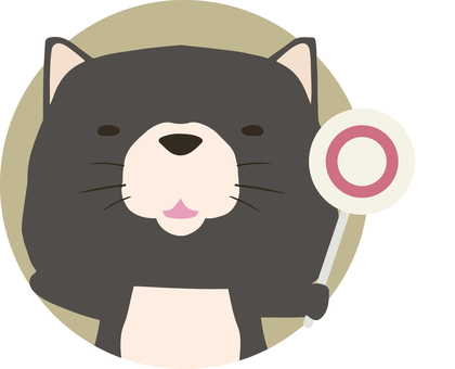 Placard_dog_black_circle