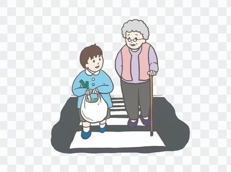 Children helping the elderly