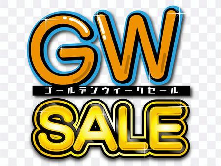 GW SALE標題