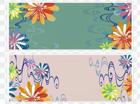 日式毛巾材料3流水紋和花完成