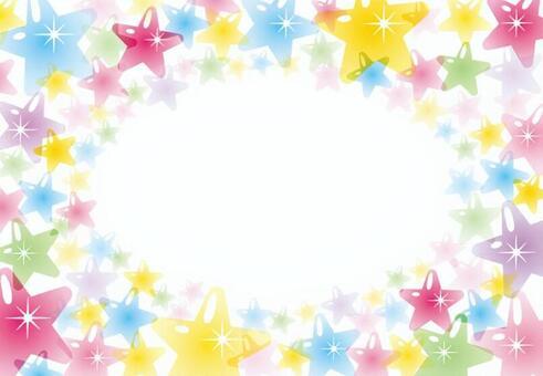 星形框架(五顏六色的清楚的淡色)