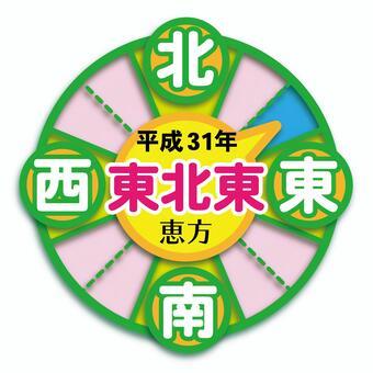 江g 01_04(2019)