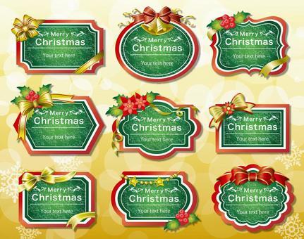 聖誕節豪華框架