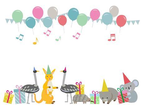 かわいい動物のパーティー