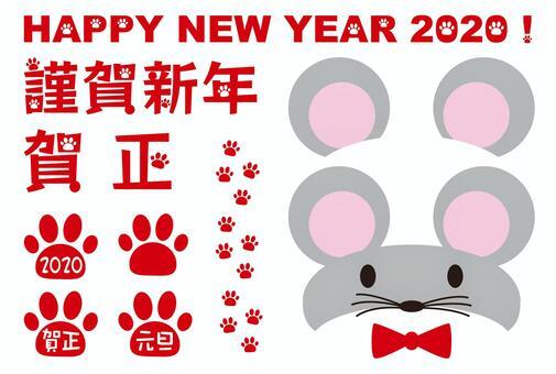 寵物新年賀卡鼠標帽套裝