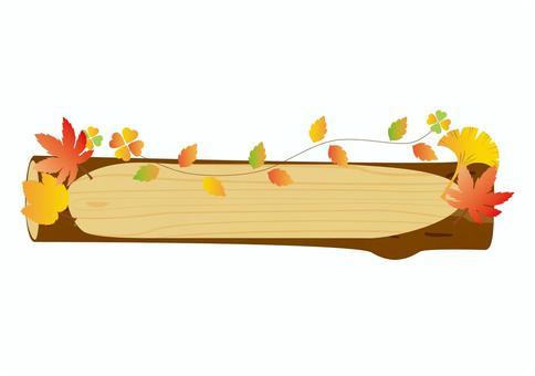 秋天的樹葉_日誌框架