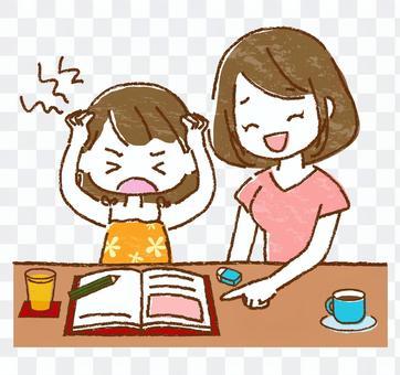 女孩學習與婦女教學_10
