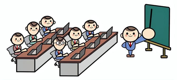 Simple employee - meeting room