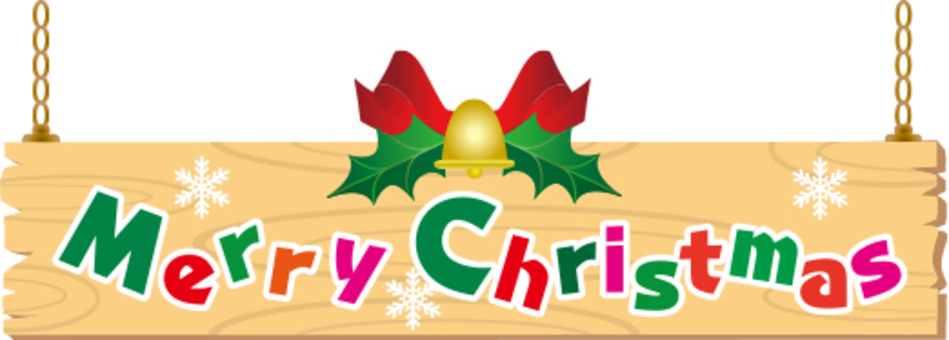 聖誕節標誌