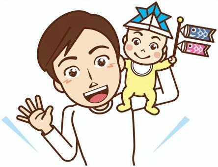 爸爸/兒童節,嬰兒在肩上
