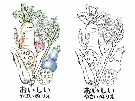 蔬菜套裝/彩色鉛筆著色