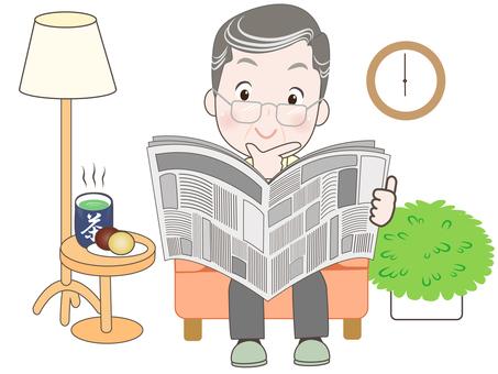讀報紙-祖父-有背景