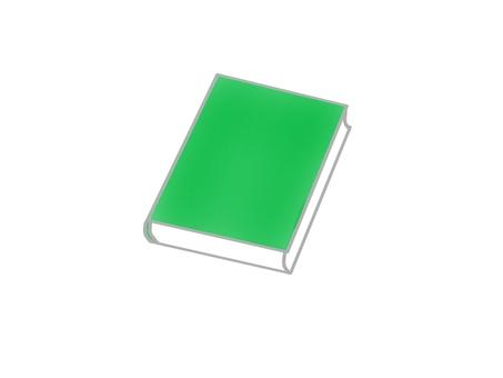 閉じた緑の本