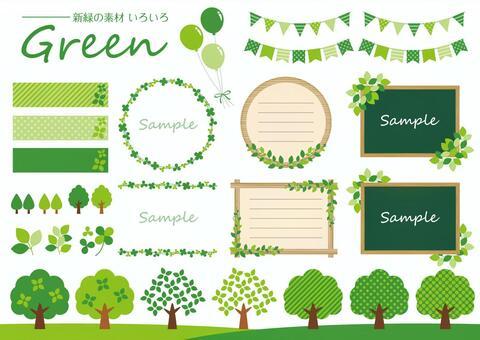Fresh green set