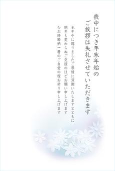 哀悼明信片 白花形象 剪紙