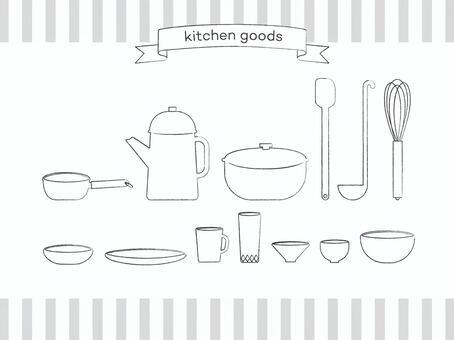 Kitchen Goods 2
