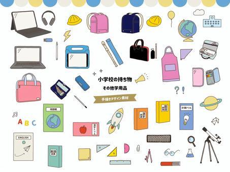 小學物品和其他學習用品套裝02