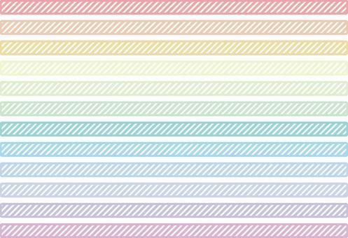 彩虹色條紋線