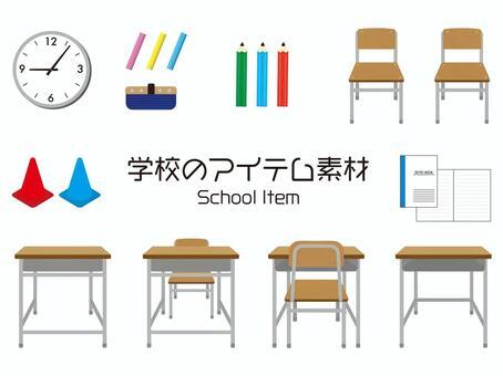 在学校使用的例证套项目和家具