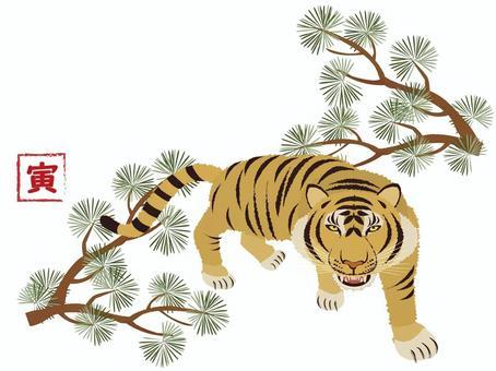 虎新年賀卡材料松樹