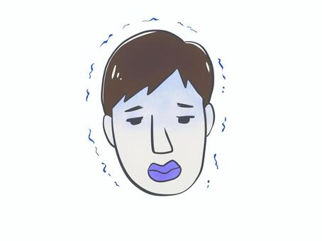Male face purple lips