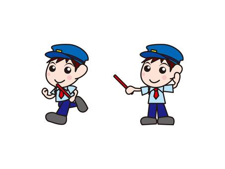 Security staff