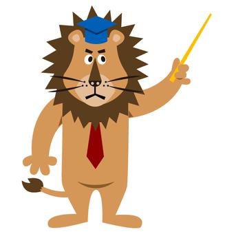 獅子(老師)