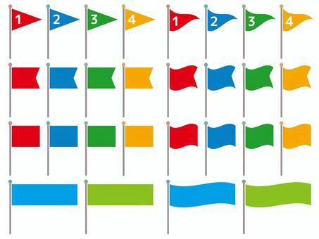 118. Flag 1