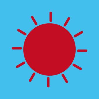 太陽標記(天氣圖標)