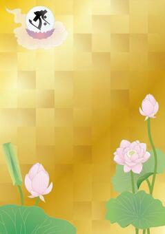 Sanskrit Jewel _ Tarak gold leaf lotus vertical plate