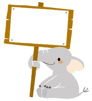 大象的標誌