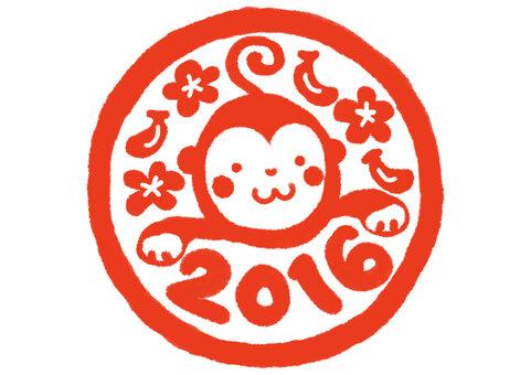 中國猴子3