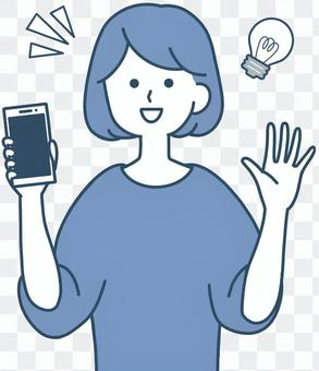 A woman with a simple design and a smartphone