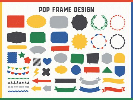 Pop frame and design set