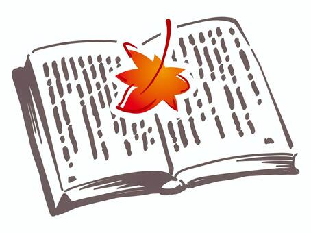 Shiori of a book and a maple