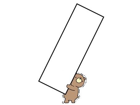 抬起框架熊1 2