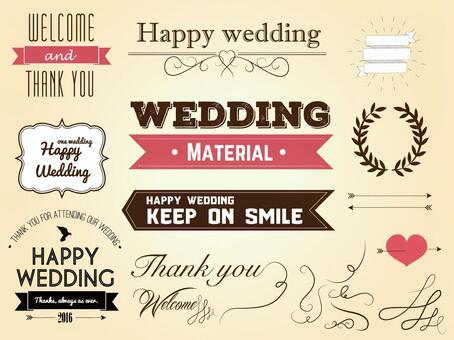 婚礼系统总结