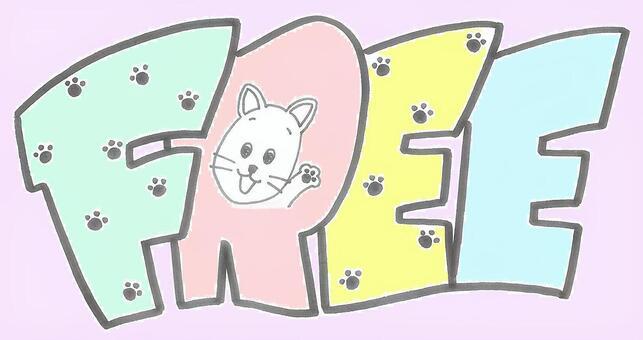 free logo cat's mark color