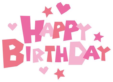 生日快樂字符POP英文字母粉紅色類型