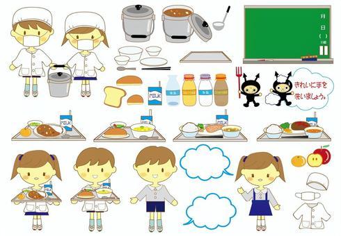 學校午餐1