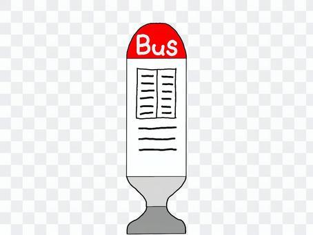巴士站(紅色)