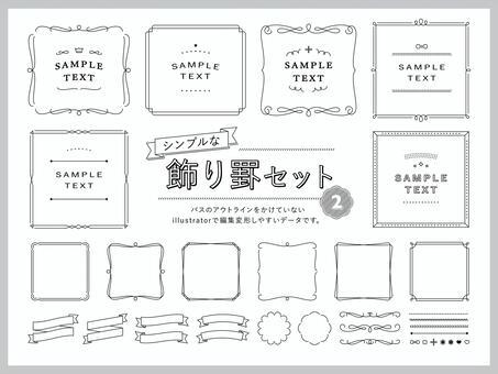 Simple decorative ruled set 2
