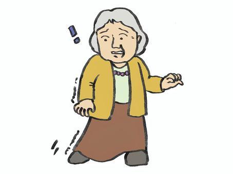 右手足が動かしづらいおばあさん
