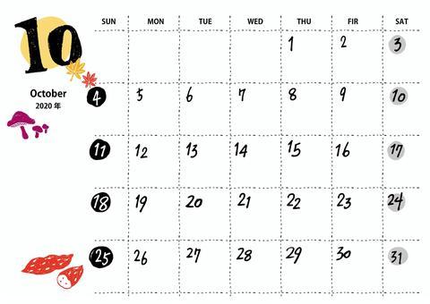 カレンダー2020 10月